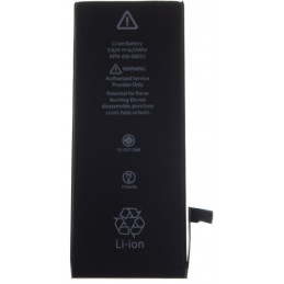 Bateria Apple Iphone 6S nowa