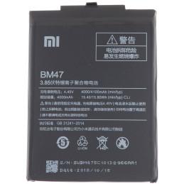 Bateria Xiaomi Redmi 3 3S 3...